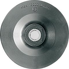 Bosch 180mm M14 Angle Grinder Sanding Backing Pad